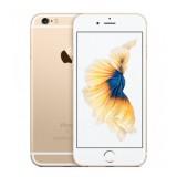 Apple iPhone 6S 16 Гб Gold (Золотой) (РСТ)