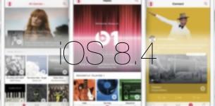 Apple выпустила iOS 8.4 с поддержкой Apple Music