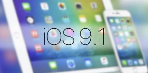 Apple выпустила финальную версию iOS 9.1