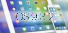 Apple выпустила финальную версию iOS 9.3.2